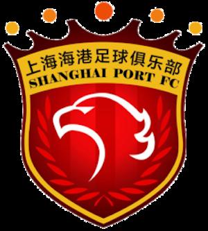 Novas camisas do Shanghai SIPG 2018 Nike | Mantos do Futebol